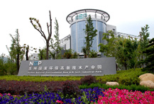 Suzhou Canfuo Nanotechnology Co,.LTD Main Image