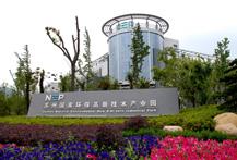 Suzhou Canfuo Nanotechnology Co,.LTD Main Image