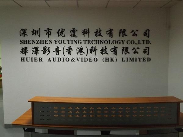 ShenZhen Youting technology Co.,Ltd Main Image