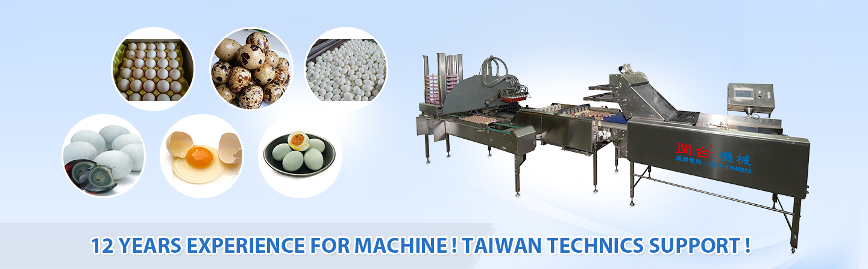 Fuzhou Min Tai Machinery CO.,LTD Main Image