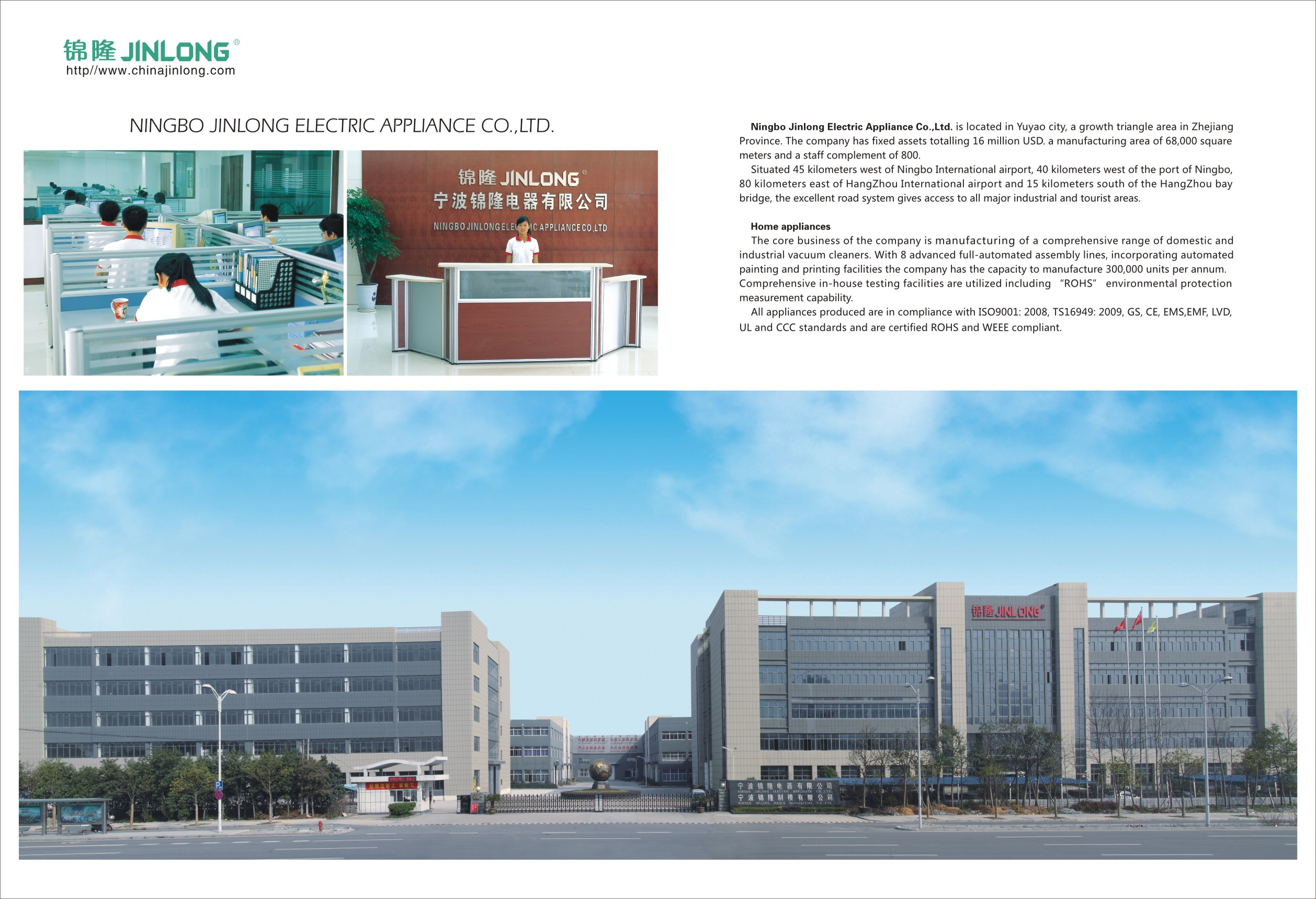 Ningbo jinlong electric appliance co.,ltd Main Image