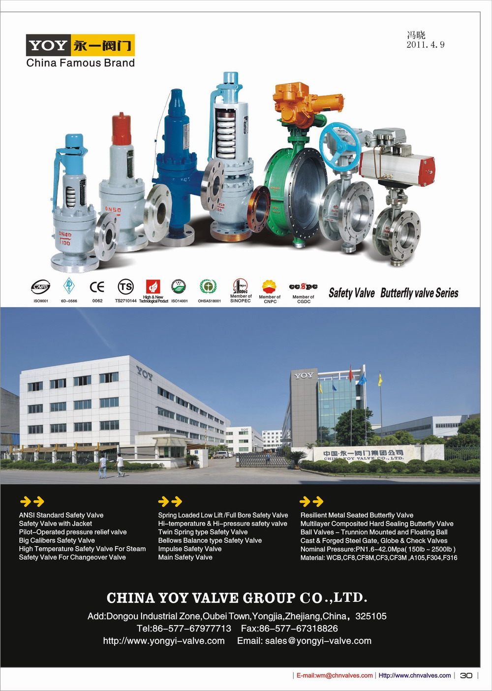 China YOY Valve Group Co.,Ltd Main Image