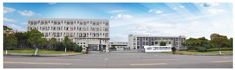 NINGBO CIFT AUTO PARTS CO.,lTD. Main Image