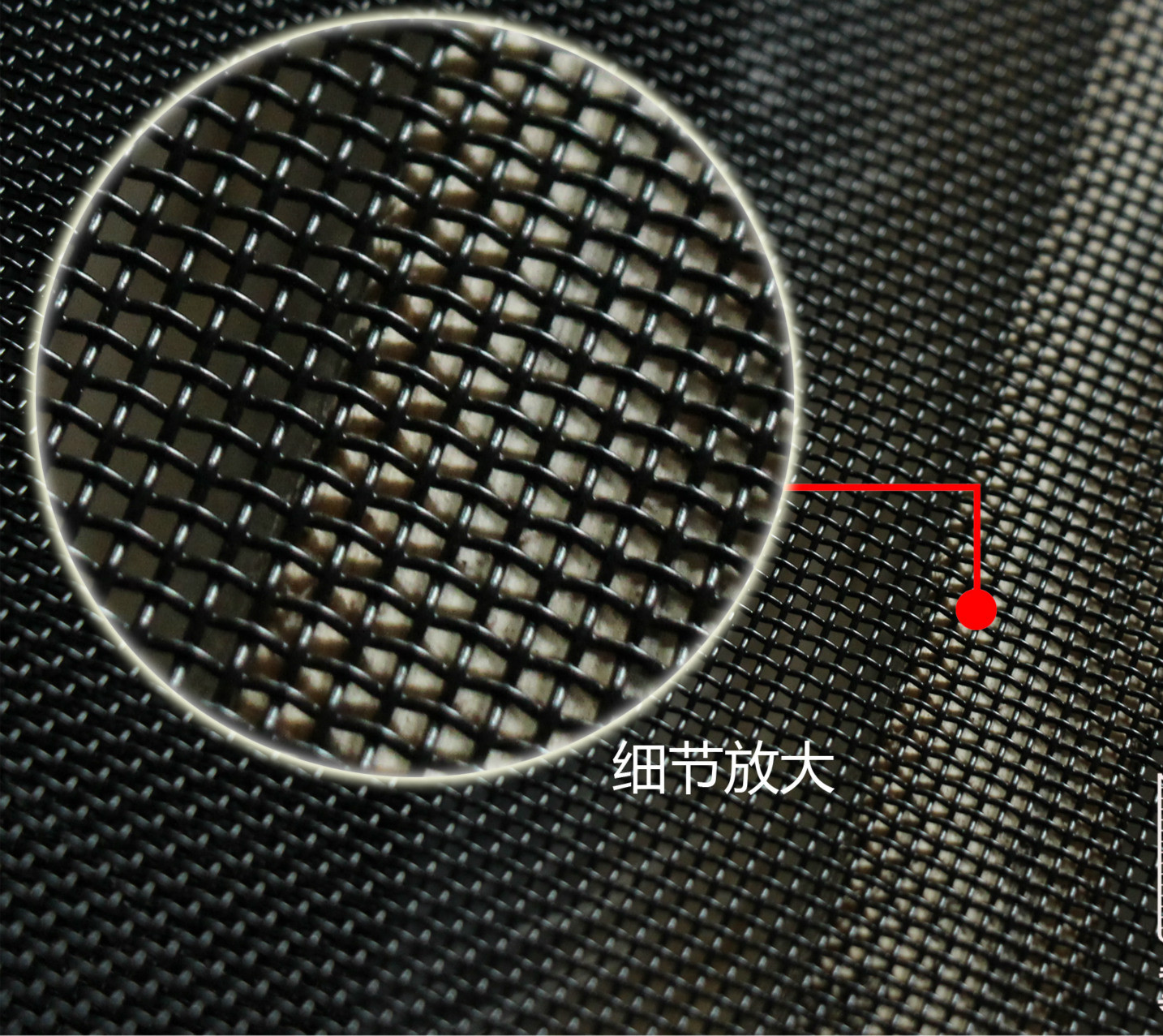 Devin Chain Wire Mesh Main Image