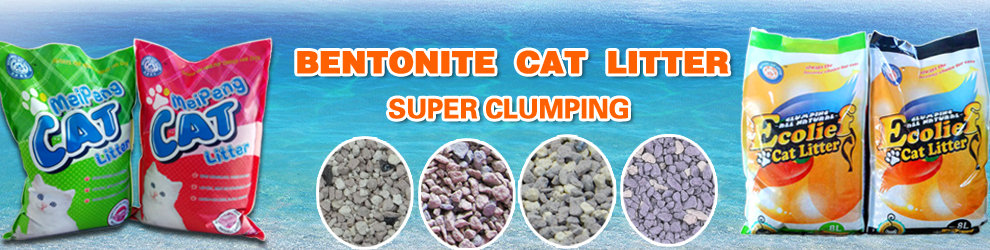 Yantai Meipeng Cat litter Products Co. Ltd. Main Image