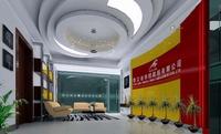 OLICOM (Quanzhou) Imp & Exp Co., Ltd Main Image
