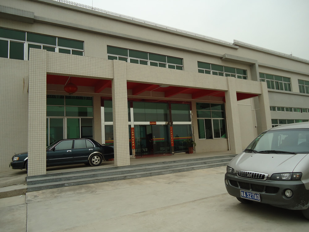 GUANGZHOU HATAI PLASTIC CO., LTD. Main Image