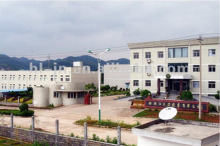 Zhejiang Huili Capsules Co,.Ltd Main Image