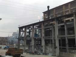 GuiZhou ShuangLong trade co.ltd Main Image