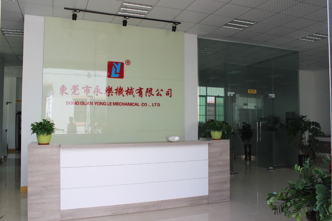 Yongle Machinery CO.,LTD Main Image