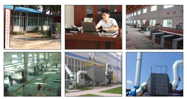 Shandong Yahui Machinery Manufacturing Co.,Ltd Main Image