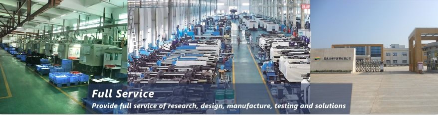 Shijiazhuang Jubilee Security Seals Factory Main Image