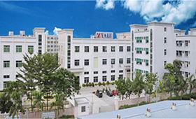 Shenzhen Yalu Industry Co.,Ltd Main Image