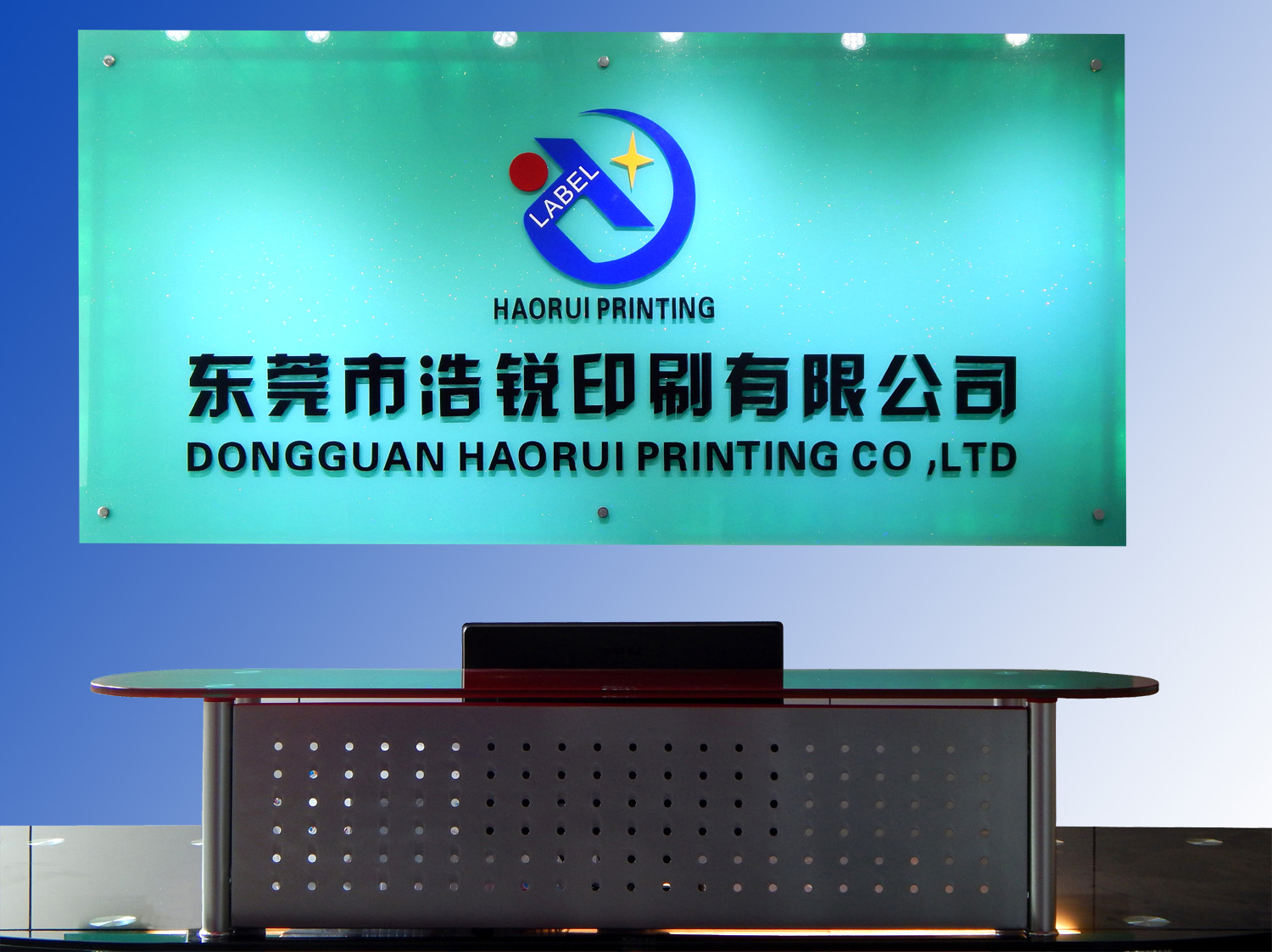 DONGGUAN HAORUI PRINGTING.CO.,LTD. Main Image