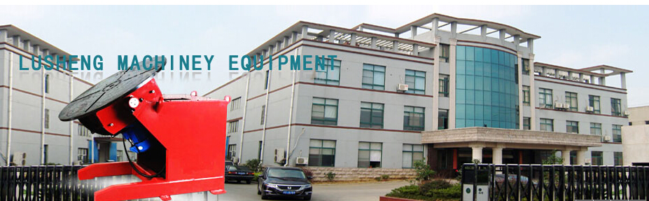 Wuxi lusheng machinery equipment.,ltd Main Image