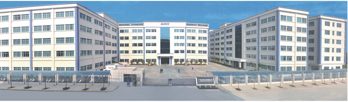 Guangdong Baoke Stationery Co., Ltd. Main Image