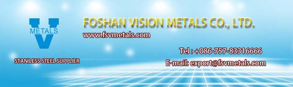 Foshan Vision Metals Co.,LTD. Main Image