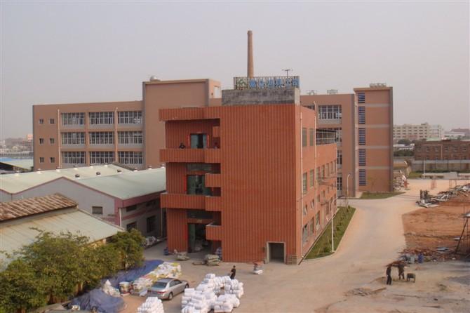 H&K netting Co., Ltd. Main Image