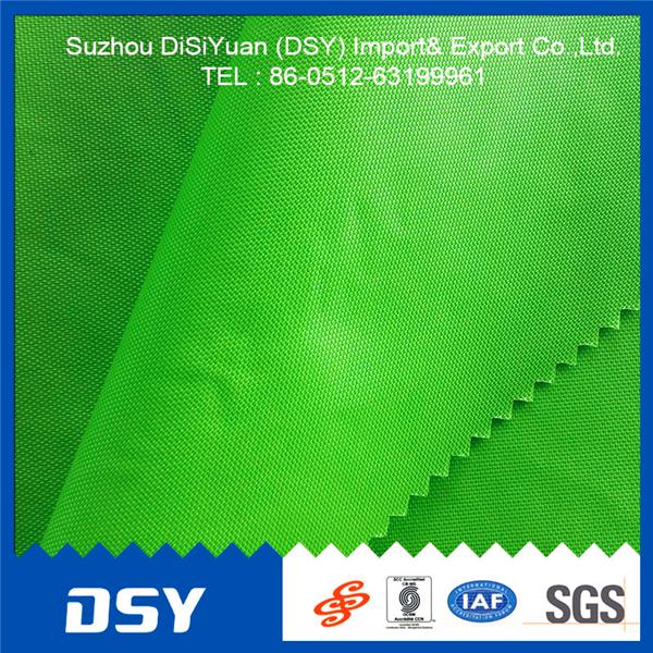 SuZhou DISIYUAN iMPORT&EXPORT CO.,LTD Main Image