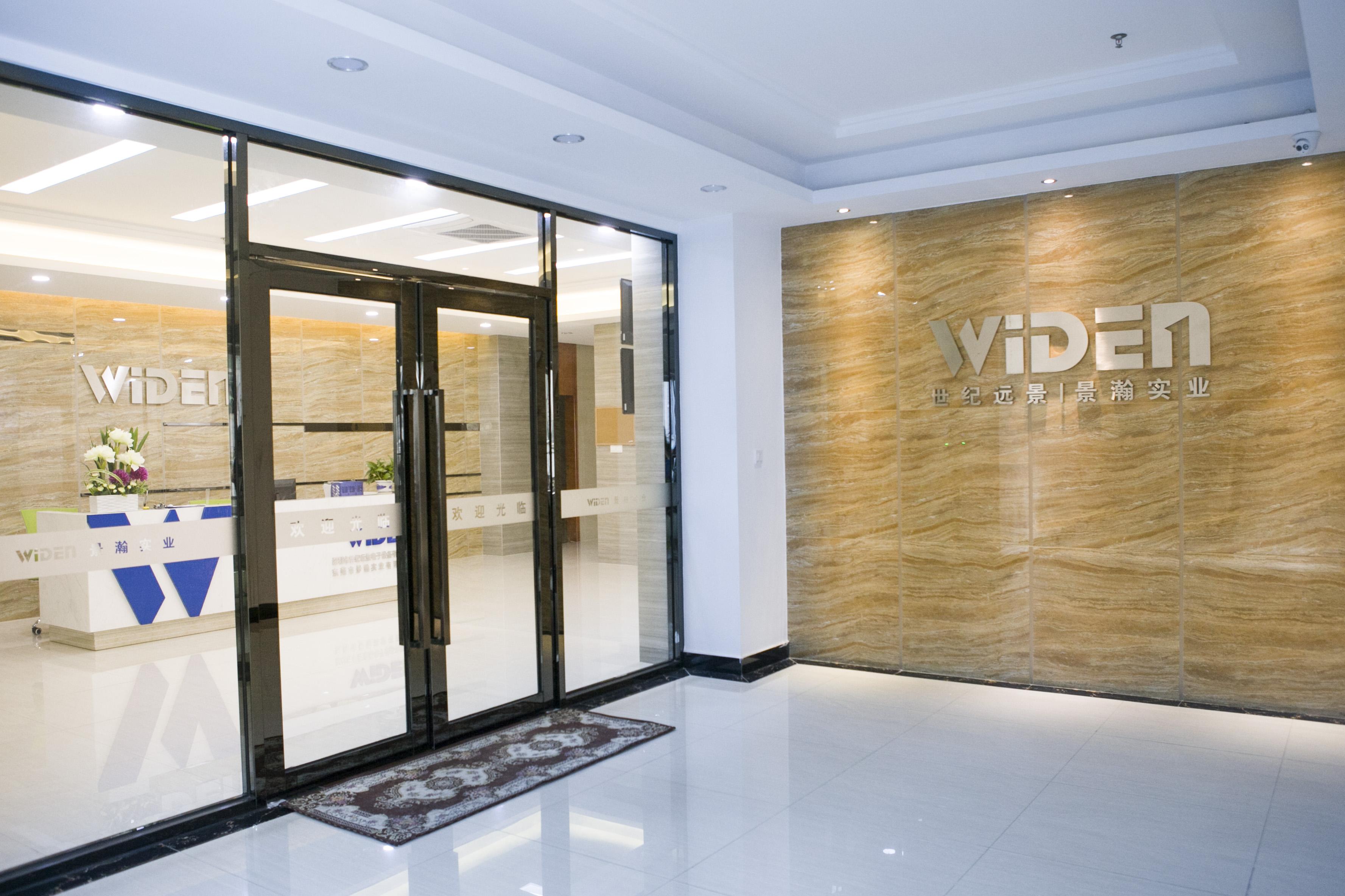 Dongguan Widen Industrial Co., Ltd Main Image