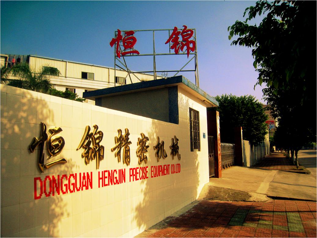Dongguan Hengjin Printing Machinery Co., Ltd. Main Image