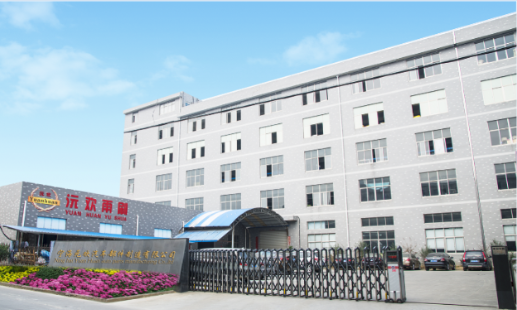 Ningbo Yuanhuan Auto Parts Manufacturing Co.,Ltd Main Image