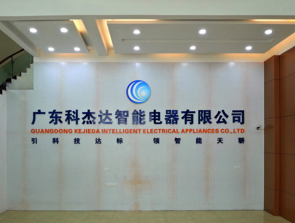 Guangdong Kejieda Intelligent Electrical Appliances Co.,Ltd Main Image