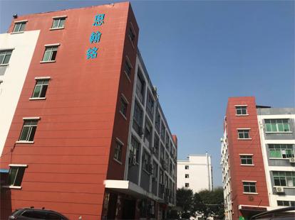 Shenzhen Sihanming Technology Co., Ltd. Main Image