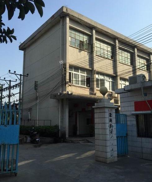 Shenzhen Hanfeng Precision Machinery Co., Ltd. Main Image