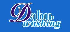 Dongguan Dabu Detergent Powder Factory Main Image