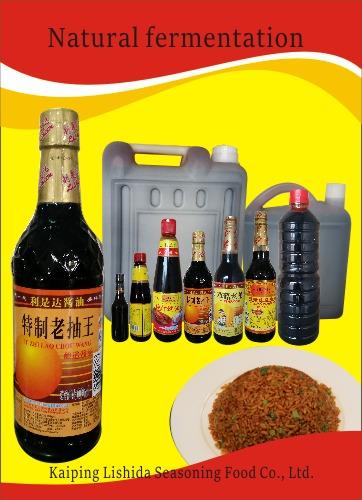 Kaiping Lishida Seasoning Food Co., Ltd. Main Image