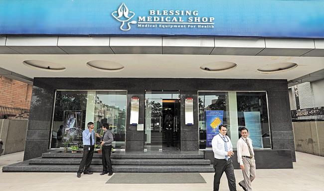 PT. Blessing Medical Shop Main Image