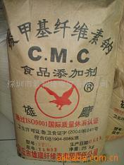 Anqiu Eagle Cellulose Co., Ltd Main Image