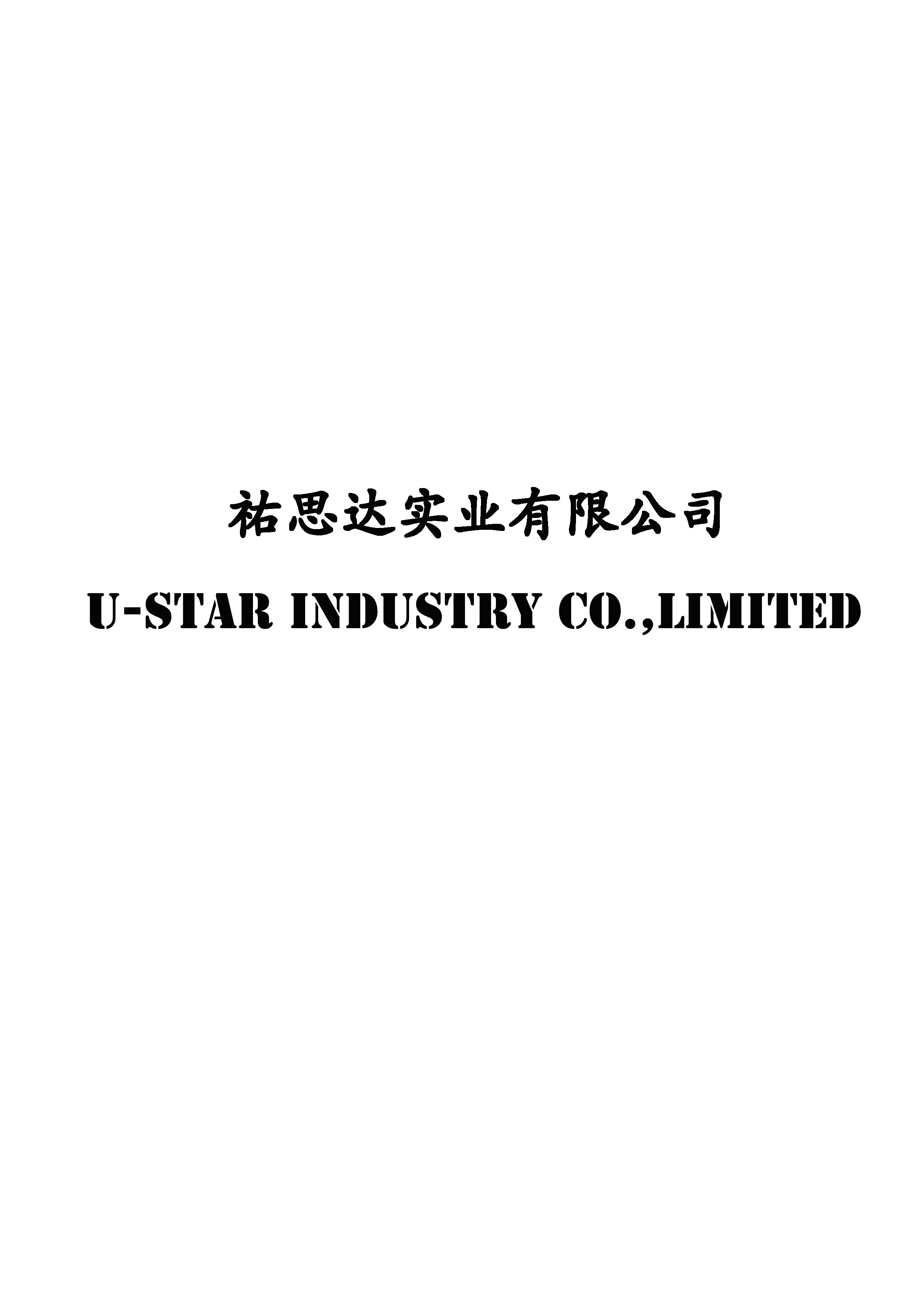 U&STAR INDUSTRY CO.,LTD Main Image