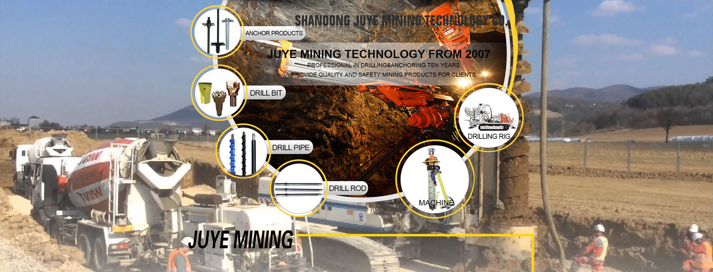 Shandong Juye Mining Technology Co.,Ltd Main Image