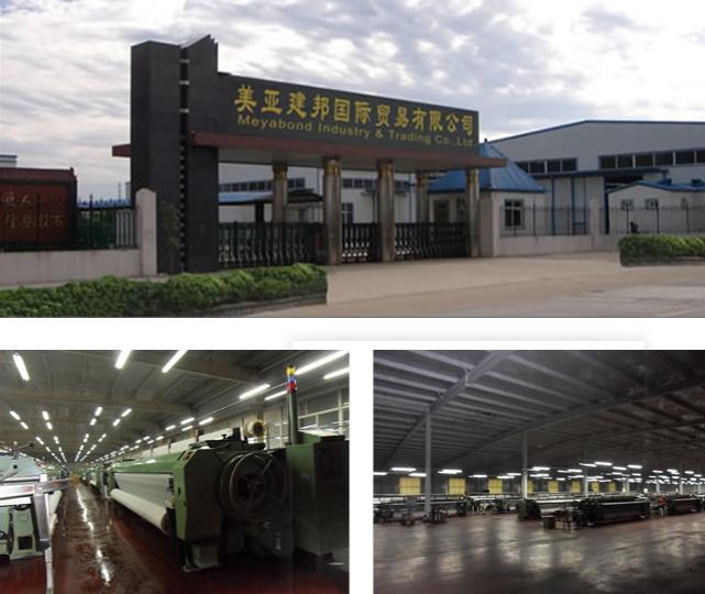 Meyabond Industry & Trading (Beijing) Co.,Ltd Main Image