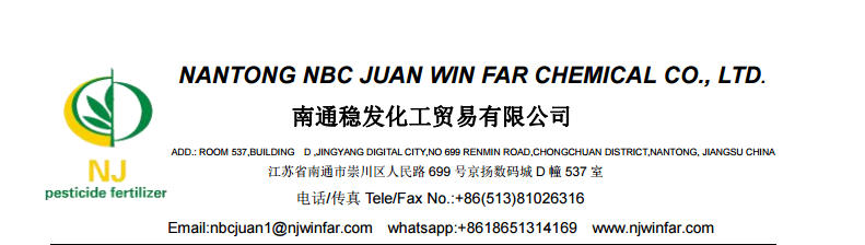 Nantong NBC Juan Win Far Chemical Co.,Ltd. Main Image