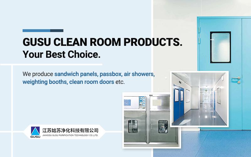 Jiangsu GUSU Purifying Technology Co.,Ltd. Main Image