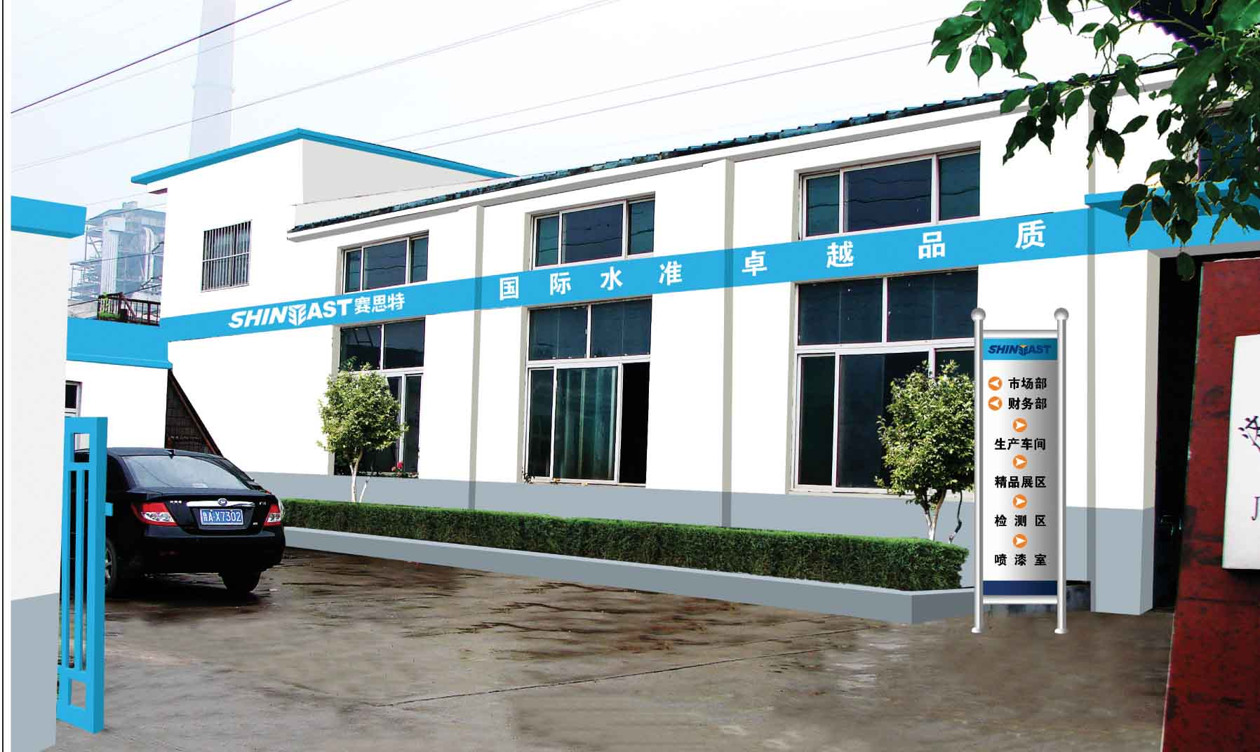 Jinan Shineeast fluid systems equipment CO.,LTD Main Image