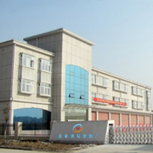 YAX rhinestones&motifs factory Main Image