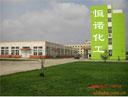 YanTai Heng Nuo Chemicals Technology Co., Ltd. Main Image