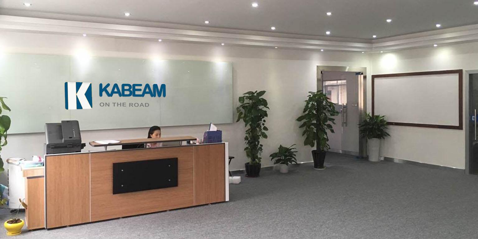 Zhuhai Kabeam Technology Co., Ltd. Main Image