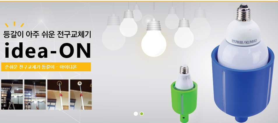 IDEA-ON Co., Ltd. Main Image