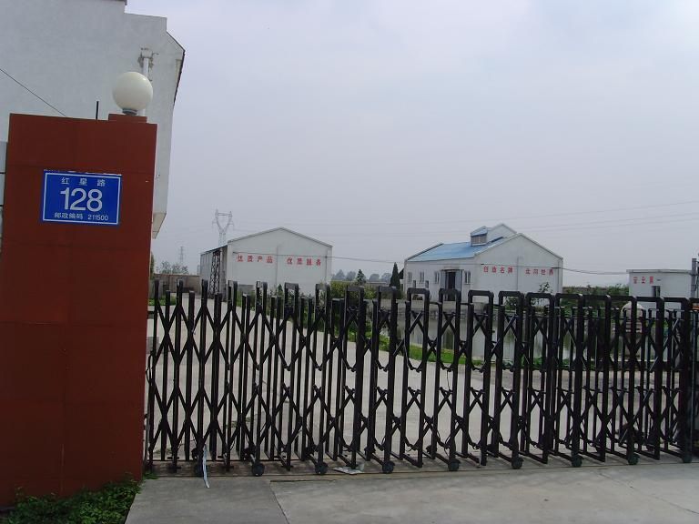 Nanjing Xiongfeng Special Saw Blade Factory Main Image