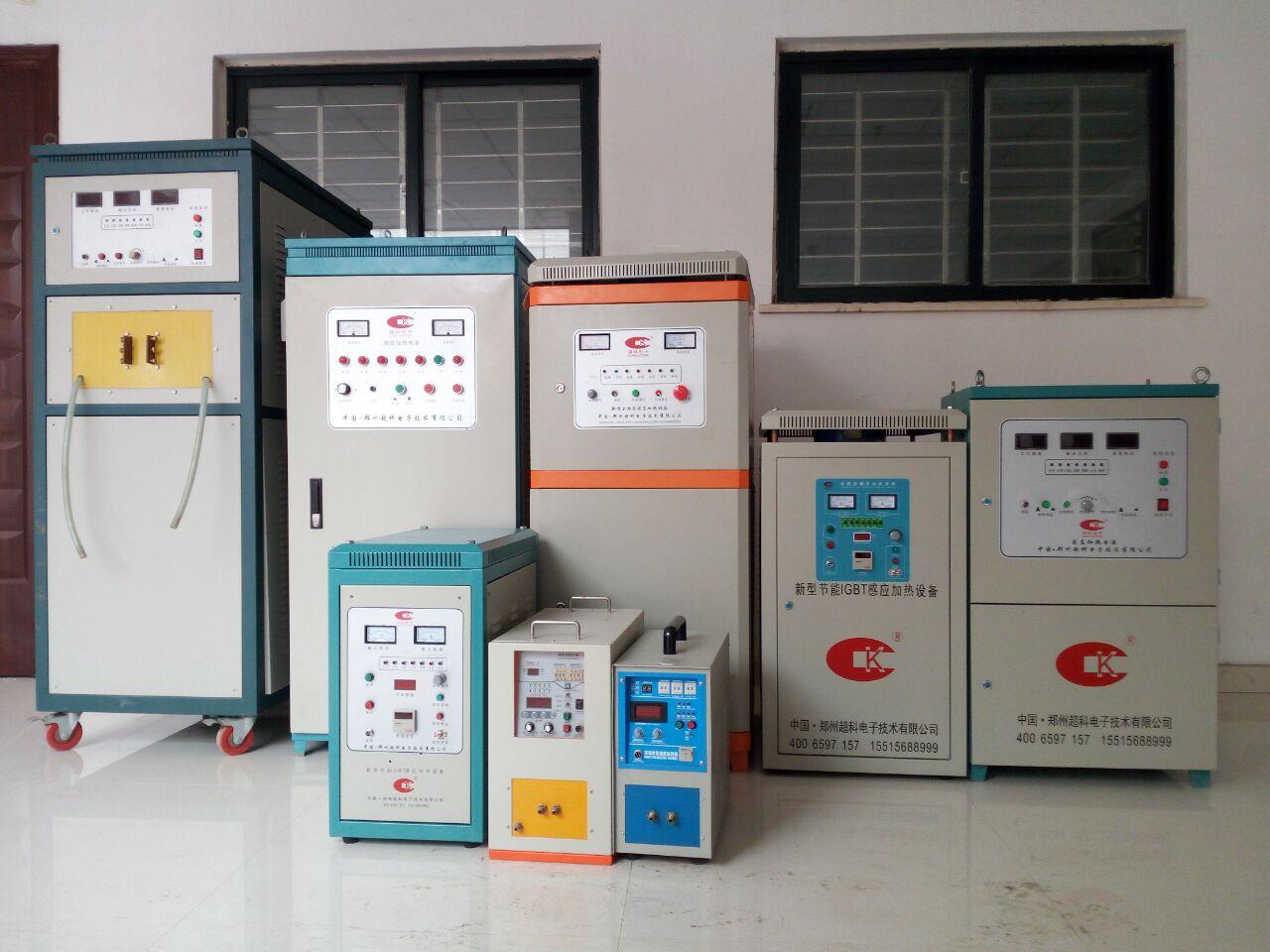 Zhengzhou Super-Tech electronic technology Co.,Ltd. Main Image