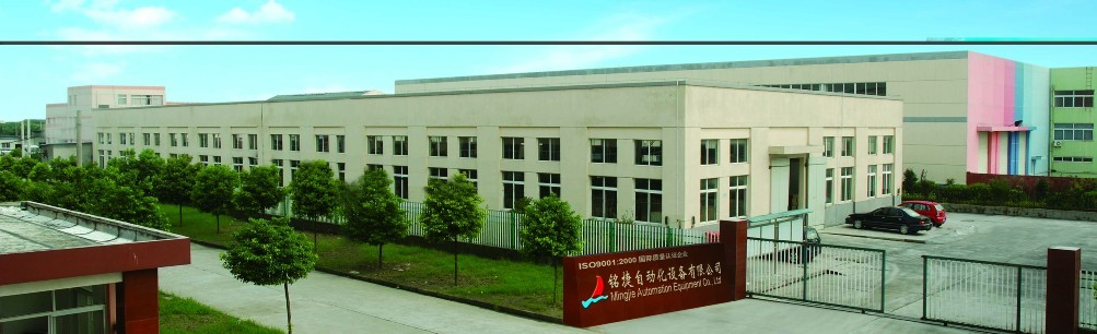 Zhangjiagang Mingjie Automation Equipment Co., Ltd Main Image