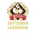 Zhytomyr Lasoshchi Main Image