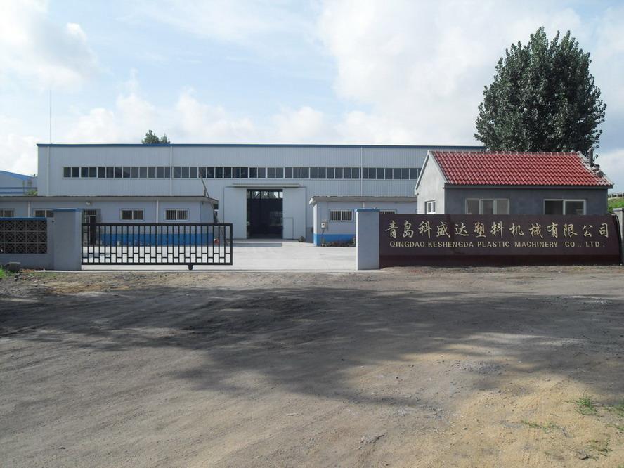 QingDao Keshengda plastic machinery Co., Ltd Main Image