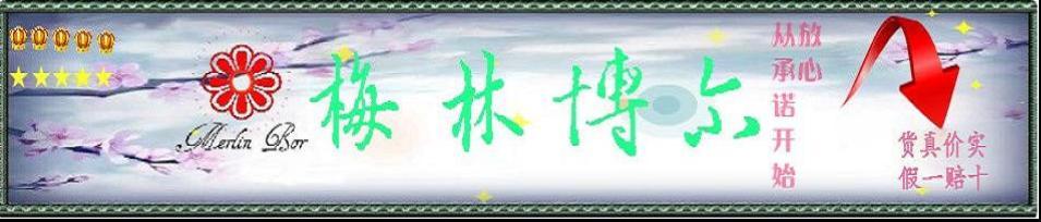 DaYunTong Logistics Co., Ltd. Main Image