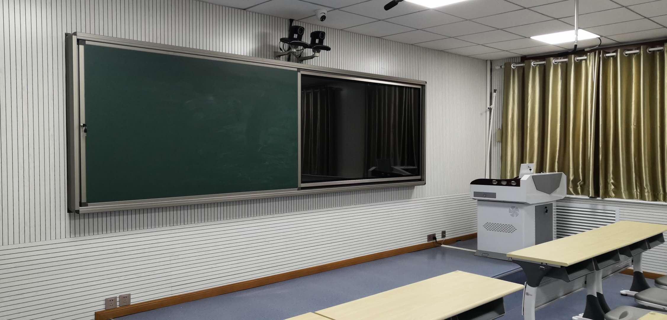 Jane Won Education Equipment Development Limited Main Image